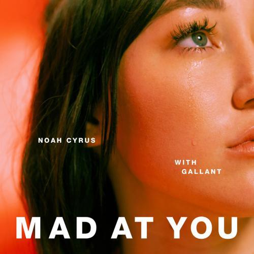 Скачать mad about you