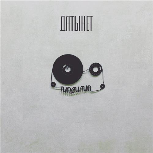 Типси тип шторит (2009) cкачать бесплатно — скачать альбом типси.
